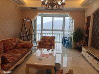 出租锦天龙都4室2厅2卫124平米2800元/月住宅