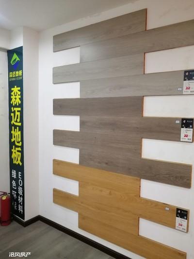 转让汽车东站 私房126平米2900元/月商铺