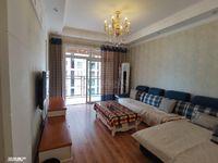 出租绿地 海域 澜屿2室2厅1卫82平米1600元/月住宅