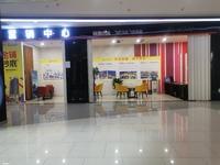 繁华社区商场,一楼黄金位置推荐。