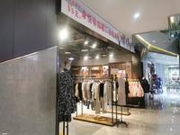 繁华社区商场,一楼好位置推荐。