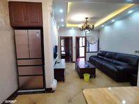 出租泽胜温泉城2室2厅1卫60平米1200元/月住宅