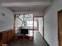 出租马鞍 私房3室2厅1卫80平米550元/月住宅