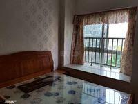 两江广场御景江都1室1厅1卫43平米1000元/月住宅
