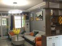 顺江花园2楼90平米3室2厅2卫急售45.8万,201起点站,幼儿园