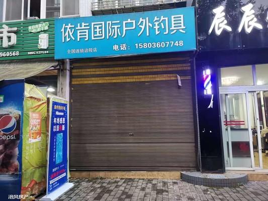 之江雅苑B栋商铺出租,面积约60平方,水电气三通带厕所