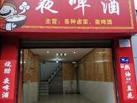 出租大塘路口 私房31平米2000元/月商铺