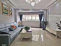 街面房正规4室2厅2卫 证上130平仅需48.8万 户型大气 之江名苑附近