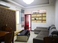 依山郦景,标准两室一厅,价格便宜,只需要1200