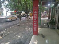 顺江花园20公交车站旁50平米2000元/月商铺
