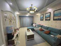 出租攀华国际广场2室2厅1卫80平米1300元/月住宅