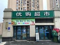 出租贵博 东方明珠55平米4500元/月商铺