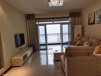 出售滨江国际花园3室2厅1卫92平米79万住宅