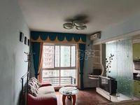 单身公寓,卧室朝阳,户型方正,精装修