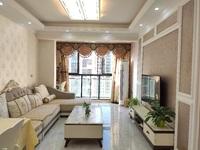 出售攀华国际广场2室2厅1卫75.8平米49.8万住宅