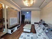 出租绿地 海域 澜屿2室1厅1卫91平米1500元/月住宅