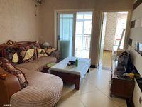 出售中慧第一城2室2厅1卫54.57平米36.8万住宅