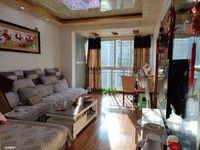 出售新大兴金色佳苑 3室1厅1卫83平米45.5万住宅