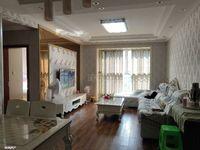 出售白鹤印象3室2厅1卫92.16平米60.8万住宅
