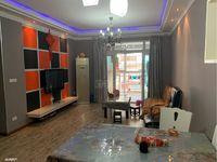 出租中慧第一城2室2厅1卫96.1平米1300元/月住宅