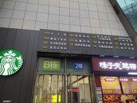 出租泽胜中央广场 Ⅱ期1室0厅1卫42平米1200元/月住宅