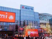 出售宝龙广场44平米45万商铺