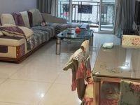 出租金科黄金海岸2室2厅1卫79平米1400元/月住宅