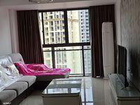 出租华峰晶蓝江岸2室2厅1卫90平米1500元/月住宅