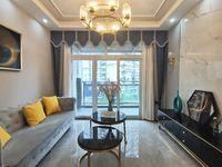 新房子 单价4988 特价房一套 顺江大道现房 送物管送家电 2房带阳台可装3房