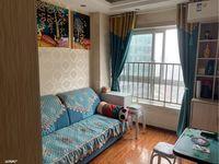 御景江都高贵的单身公寓,总价低首付低