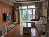 出租四环路街面房 希望小学附近大两室