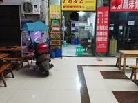 出租香江豪庭27平米面议商铺