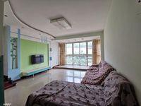 出租凯莱阳光3室1厅1卫106平米1500元/月住宅