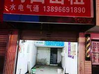 出租三峡广场37平米3300元/月商铺