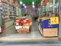 出租步阳路 私房57平米2000元/月商铺