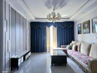 出租凯莱阳光3室2厅1卫88平米1500元/月住宅