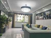 海怡天广场附近电梯精装房 正4室3厅152平米 售价68.8万