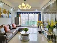 消防队海怡天广场 电梯标准3室2厅2卫 92平米总价仅需51.8万