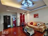 滨江路 一线看江 精装一室一厅 采光好 房间通透 租金1200