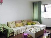 高笋塘附近私房3室2厅1卫105平米43万住宅