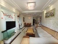 出售攀华未来城2室2厅1卫77.5平米40.8万住宅