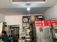 出售江东国税小区111.31平米50万商铺