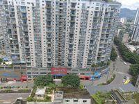 出租海怡天城精装2室价格可观,有意者联系随时看房