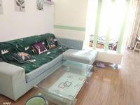 出租海怡天城 1室1厅1卫41平米1000元/月住宅