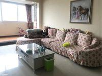 出租凯莱阳光3室2厅2卫123平米1600元/月住宅