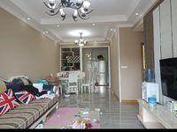 出售绿地 海域 澜屿3室2厅1卫91平米61.8万住宅