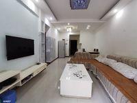 出租之江名苑2室2厅1卫70平米1100元/月住宅