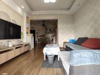 出售贵博 江上明珠2室2厅1卫72平米58万住宅