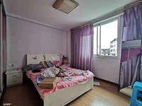出售城市星座2室2厅1卫58.4平米37万住宅