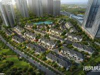 出售奥体中央公园香樟林联排别墅5室3厅4卫249平米220万住宅